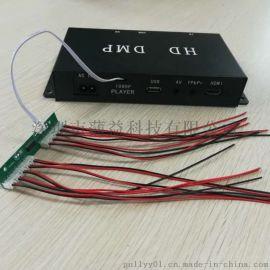 10按键按钮控制广告视频播放器,展馆展厅点播多媒体播放盒