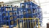 易达重型货架厂五金模具货架模具整理架