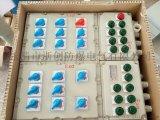 防爆配电箱/钢板焊接防爆配电箱制造商