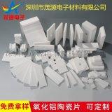 不间断电源绝缘矽胶片,导热陶瓷片,矽胶TO-220