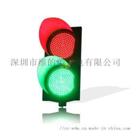 300型红绿2灯 红绿指示灯 红绿信号灯