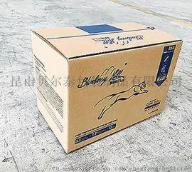 贝尔泰拉链纸箱生产厂家