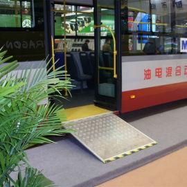 低地板客车用残疾人轮椅电动升降导板装置