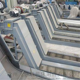 台州数控镗铣床排屑机刮板式排屑机生产排屑机