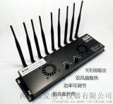 陕西手机屏蔽器厂家强发GPS信号屏蔽器