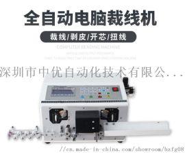 全自动电脑裁线机 自动剥线机线束加工设备