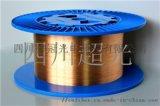 抗高溫高溫光纖 鍍銅CU