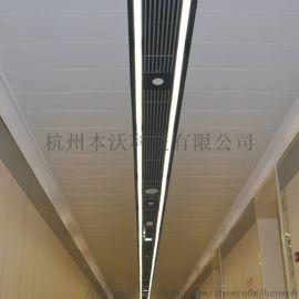 杭州本沃铝合金集成带 无单双光槽集成设备带