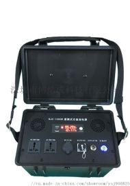 BJC-1000烟尘采样器专用电源