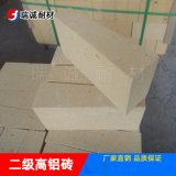 二級高鋁磚 LZ-65高鋁磚 T38 T39高鋁磚