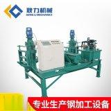 北京数控型钢冷弯机生产厂家
