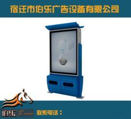 伯樂廣告供應吉林省長春市戶外燈箱、太陽能垃圾箱