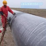 自贡预制直埋保温管,聚氨酯热力保温管