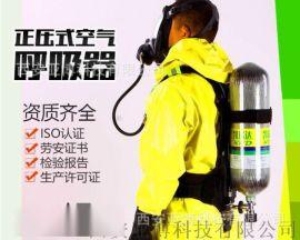 哪里有 正压空气呼吸器 自给式钢瓶