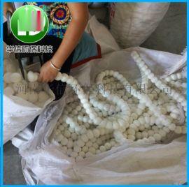 纤维球滤料 硝化纤维 过滤棉球 水族箱泳池水截污