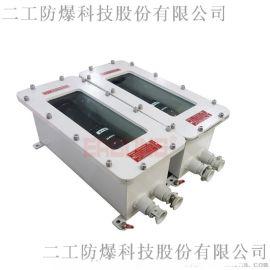 防爆红外双鉴光栅探测器生产厂家