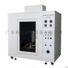 电器产品  漏电起痕试验机科宝专业制造