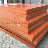 橘红色电木板 电木加工件 电木板厂家