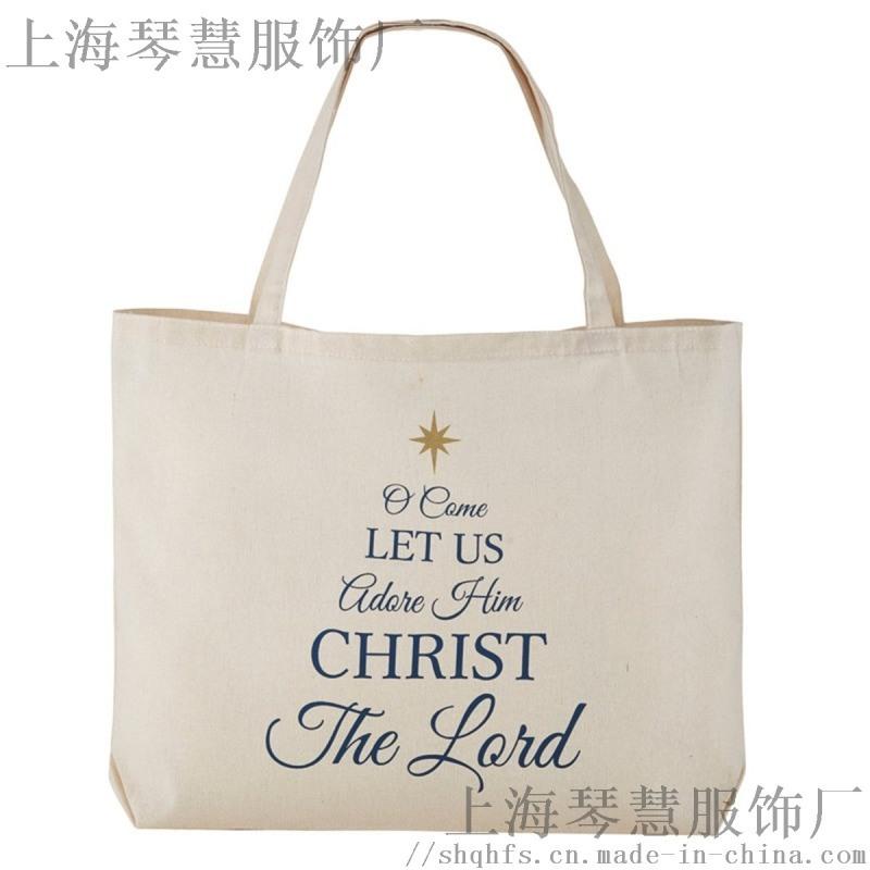 帆布袋購物袋上海生產廠家
