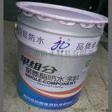 單組份油性聚氨酯防水塗料 地下室防水材料