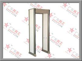 厂家供应三十三区LCD液晶金属探测安检门
