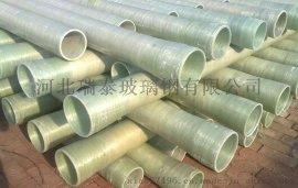 玻璃钢穿线管报价 玻璃钢电缆导管厂家