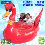 淮安好奇遊樂 美麗天鵝卡通充氣碰碰船  兒童遙控水船