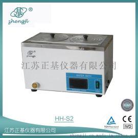 江苏正基仪器HH-S2--水浴锅