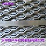 青島鋼板網,鋼板網護角,深圳鋼板網