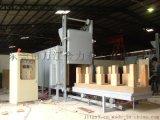 钢模浇铸专用高温烧结炉 台车式TRX3-250-11热处理电阻炉