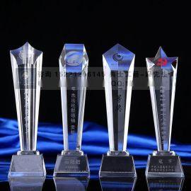 徐州单位庆典奖杯,年终大会奖品,**水晶奖杯奖牌定制