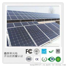 32V/280W太阳能电池板 太阳能板 太阳能组件 光伏组件