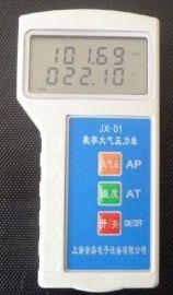 汽车大气压力表DPH103
