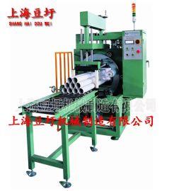 上海不锈钢钢管棒材管材缠绕机 水平缠绕打包机 水平缠绕包装机