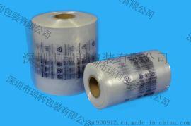 2丝厚度10*20填充卷料气枕缓冲气垫600米