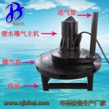 QXB離心式曝氣機  離心曝氣器 質量三包