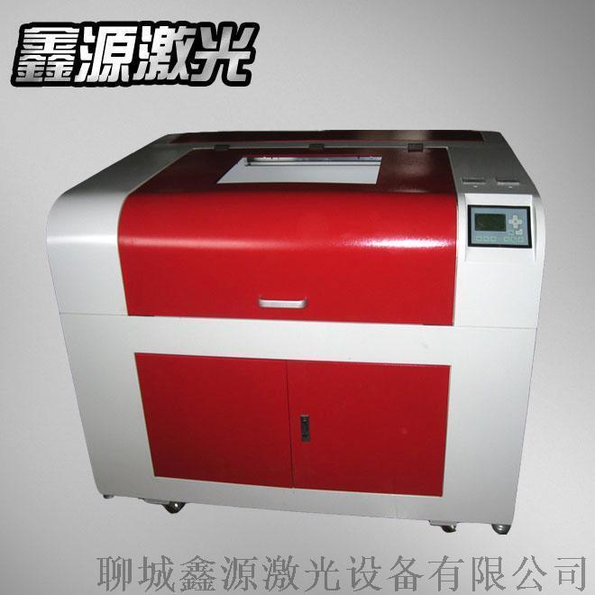 鑫源6090型出口型工艺品激光雕刻机/激光切割机