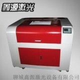鑫源6090型出口型工藝品鐳射雕刻機/鐳射切割機
