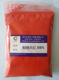 3118耐晒大红BBN