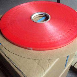 红膜PE05封缄双面胶带 水果包装塑料袋封口自粘胶贴