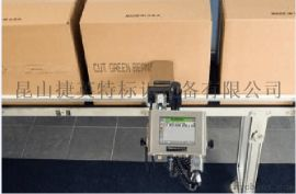 江阴PVC管喷码机墨水-打印日期打码机-捷英特价格从优