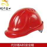 代爾塔ABS安全帽經典M型增強版頭盔AQM028