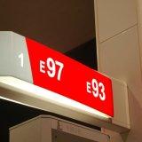 中石化标准加油站油品灯箱