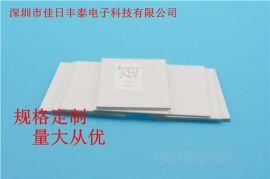 高导热陶瓷片氧化铝耐高温耐摔大小功率通用陶瓷垫片