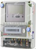 单相智能费控电表 电表规格 华邦电表