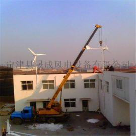 蚌阜sc-708 3kw风力发电机节能风电标准