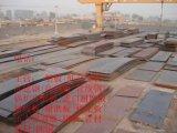 巴彦淖尔批发零售Q370QD桥梁钢板