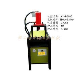 一秒快速 不锈钢冲孔机 液压电动方管防盗网打孔机 菱形冲孔模具
