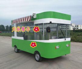 小吃车电动早餐车快餐美食房车流动超市售货车夜市摆摊卤菜熟食车