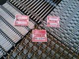 万达广场装饰网幕墙 吊顶 隔断 屏风 金色银色帘子网 烤漆网帘 酒店会展中心机场装饰网